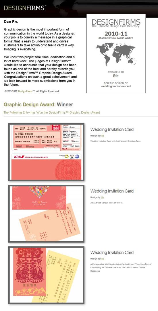 Designfirms 2010 11 Graphic Design Award Winner Wedding