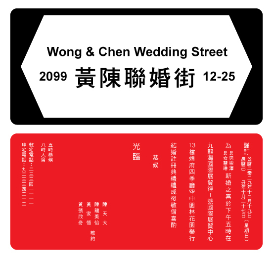 Sample Of Invitation Card is awesome invitations sample